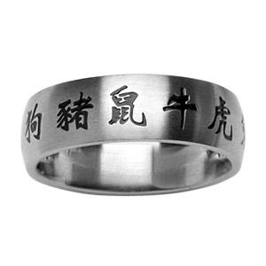 Alliance en acier bombée et gravure noire symboles zodiaques chinois