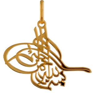 Pendentif plaqué or signature osmani - Vue 1