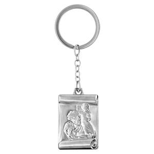 Porte-clefs en acier avec parchemin motif saint Christophe - Vue 1